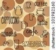 Sketchy coffee icons and words seamless vector - stock vector