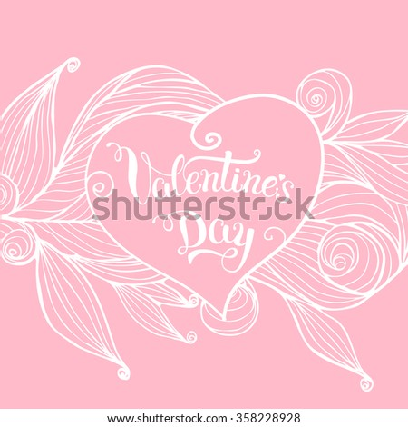 Sketchy Doodle Heart for Valentine's day. Template of Valentine's day poster, icon, Valentine's day greeting card, Valentine's day print and web projects. - stock vector