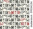 sketchy font doodles, vector design elements - stock vector