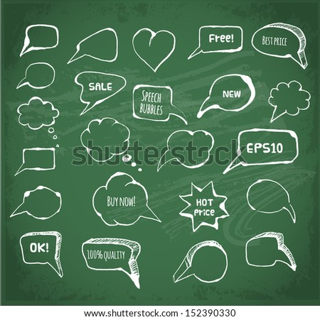Sketchy speech and thought bubbles on blackboard. Vector illustration.