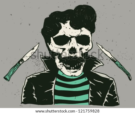 skull with knives - stock vector