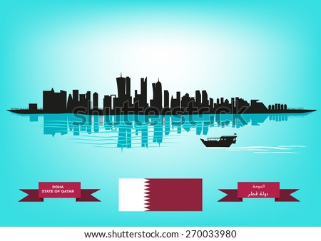 Skyline by the bay of Doha State of Qatar with English and Arabic translation on a banner. Official Flag and Qatari boat also in illustration. Editable EPS10 file. - stock vector