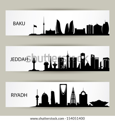 Skylines banners - vector illustration - stock vector