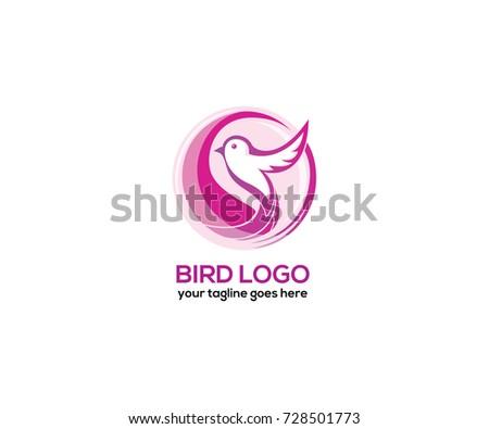 Small Bird Logo Template Stock Vector 728501773 - Shutterstock