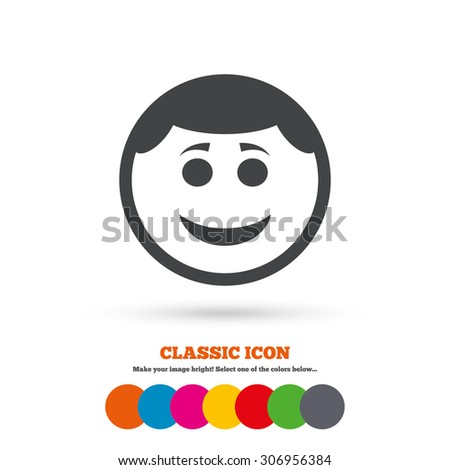 sad face yellow circle icon vector illustration stock