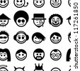 Smiley faces seamless pattern. - stock vector