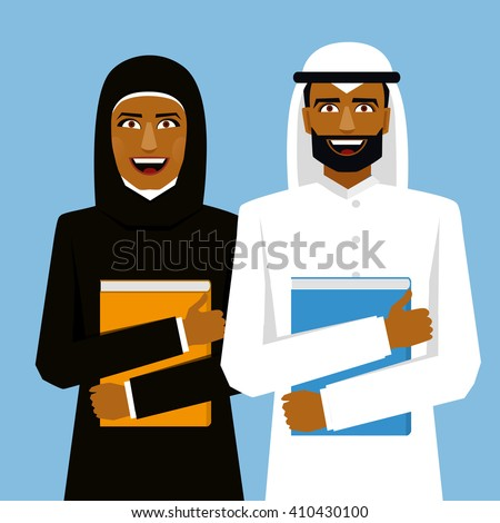Smiling Arab students. Woman and man with books. - stock vector