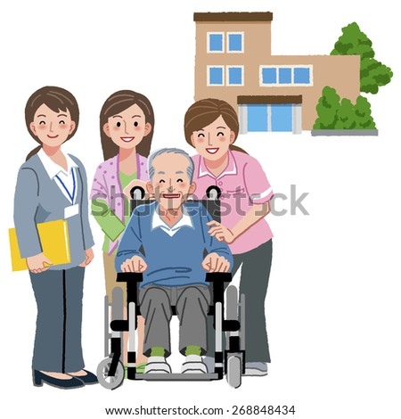 Smiling senior man with caregivers, his family, and nursing home in the background. - stock vector
