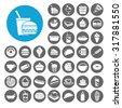 snack icons set. illustration...