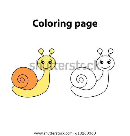 Snail Outline Stock Images Royalty Free Images Amp Vectors