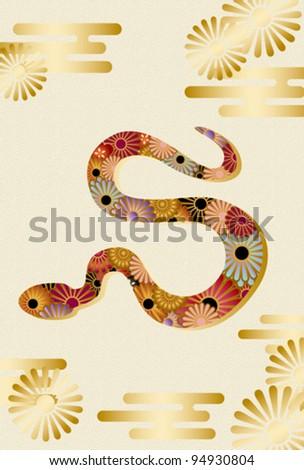 snake silhouette - stock vector