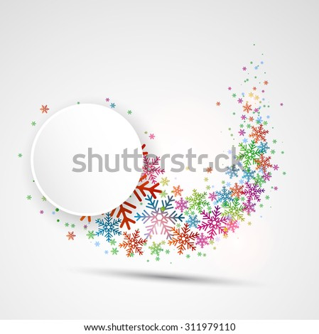 Snow color abstract wave. Vector - stock vector