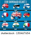 Snowboard helmets with the flags of countries members for winter games. Vector illustration, eps 10, contains transparencies. - stock photo