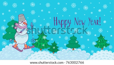 snowman on skis on the background of a winter landscape vector illustration is suitable for