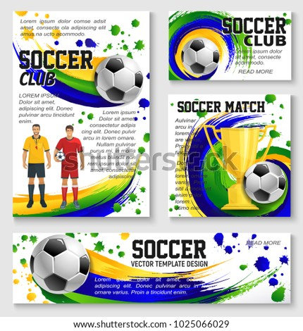 soccer club football sport team posters stock vector royalty free