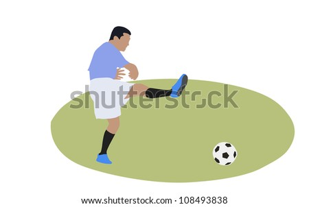 Soccer player about to shoot the ball - stock vector