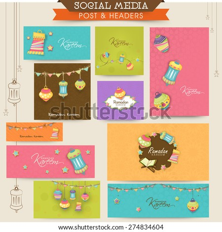 Social media ads, header or banner with Islamic elements for Muslim community festival, Ramadan Kareem celebration.  - stock vector