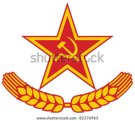 Communist Symbol Star Russian Art Stock Imag...