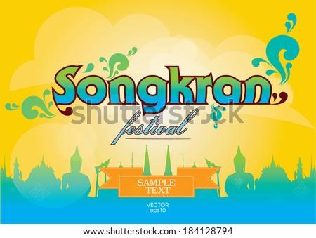 Songkran Festival in Thailand - stock vector