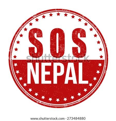 SOS Nepal grunge rubber stamp on white background, vector illustration - stock vector