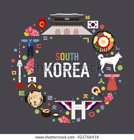 south korea vector object illustration