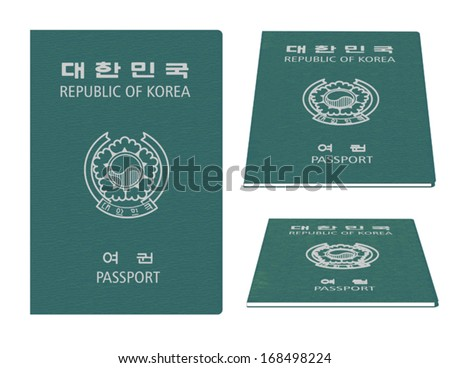 South Korean passport - stock vector