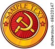 soviet communist star badge (sign, symbol) - stock vector