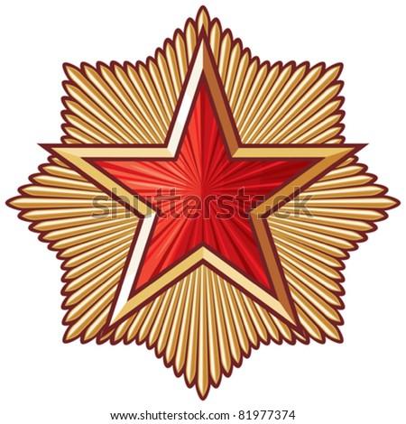Soviet Star Emblem by Narodny-Geroy on DeviantArt
