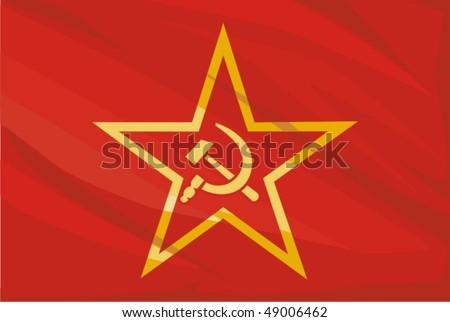 soviet union (USSR) flag - stock vector