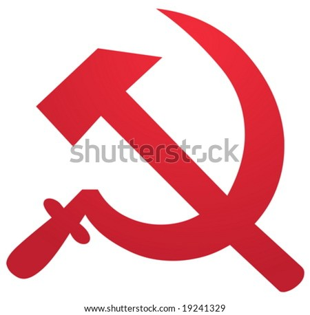 Soviet Symbol Stock Images, Royalty-Free Images & Vectors ...