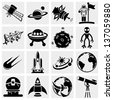 Space vector icon set - stock photo