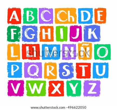 Spanish alphabet, in capital white letters on a colored background. Vector, white letters on colored rectangles. The texture of chalk on coloured crayons, simulation.