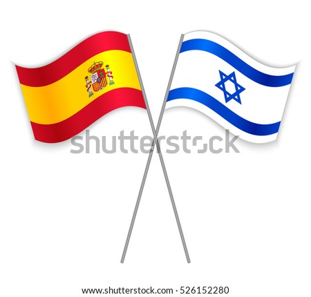 Spanish and Israeli crossed flags. Spanish flag, Spain flag of Spain. Israeli flag, Israel flag of Israel. Spain vs Israel. Flags of all nations, language learning concept, two crossed flags.