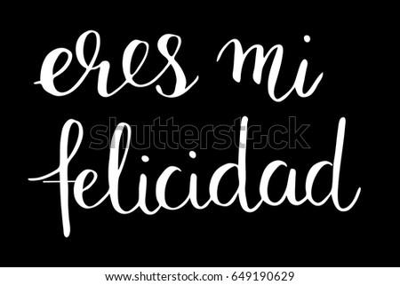 spanish love phrase valentines day modern stock vector royalty free