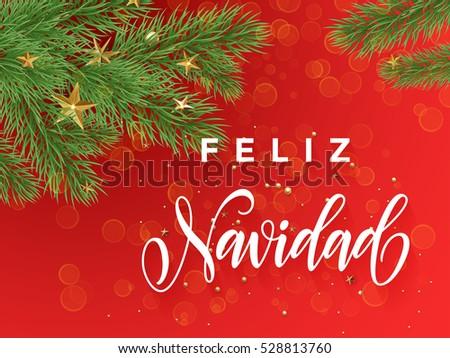 Spanish Merry Christmas Navidad Background Decoration Stock Vector