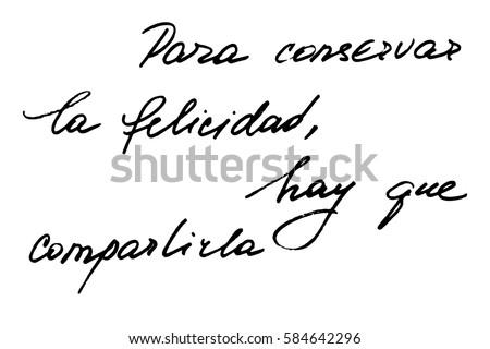 spanish phrase happiness handwriting calligraphy keepのベクター画像