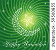 Sparkling Ramadan Moon & Star - stock vector