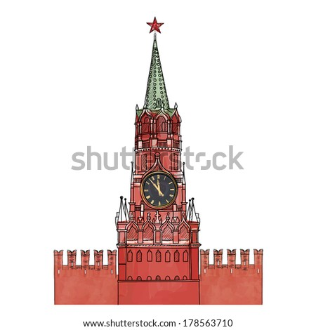 Spasskaya tower isolated, Red Square, Kremlin. Moscow City Symbol. Travel Russia watercolor sketch. - stock vector
