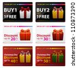 special gift cards : Buy one get one free and discount christmas day - stock vector