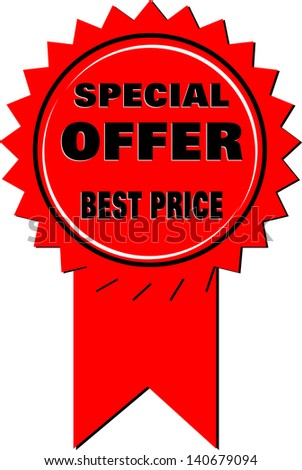 Special Offer. icon vector - stock vector