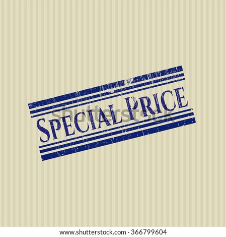 Special Price grunge stamp - stock vector