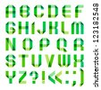 Spectral letters folded of paper ribbon-green. Roman alphabet (A, B, C, D, E, F, G, H, I, J, K, L, M, N, O, P, Q, R, S, T, U, V, W, X, Y, Z). - stock vector
