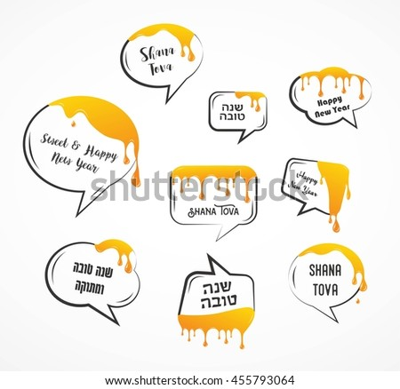 Card set jewish new year rosh stock vector 468792629 shutterstock speech bubbles with greetings for jewish holiday rosh hashanah with honey drops and leak m4hsunfo