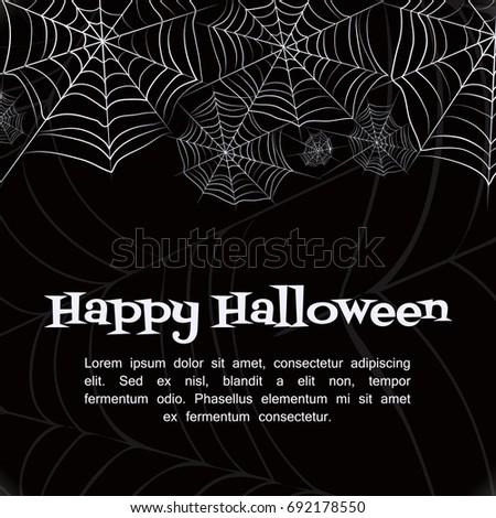 spiders web black white vector pattern stock vector