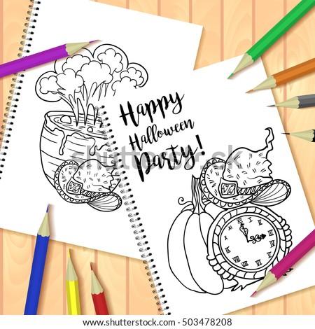 coloring book mockup cartoon apple balloon alphabet tracing worksheet stock