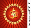 Spiritual Om On Lighting Background - stock photo