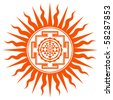 Spiritual Shree Yantra Sign - stock vector