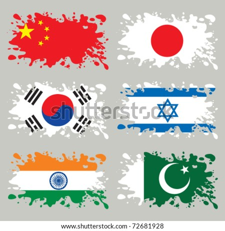 Splash flags set Asia. Each in separated layer, easy to use, without gradients and transparencies. - stock vector