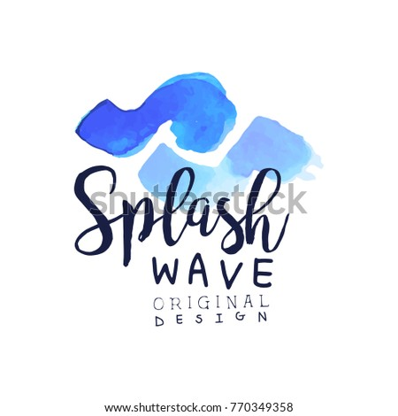 splash is a brand which breathes fashion marketing essay These products perform a highly important function, conveying the brand image and values to the customer, as well as information (such as.