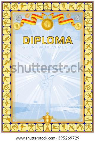 blank diplomas